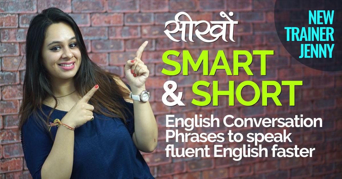 learn hindi conversation through english pdf