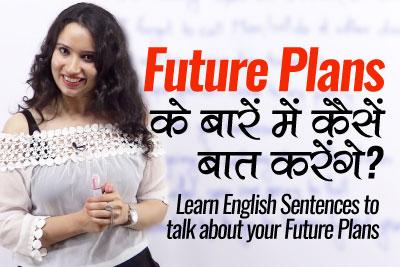 Blog-Future-Plans.jpg