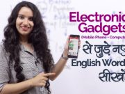 Mobile phone & Computer Vocabulary (Gadgets)