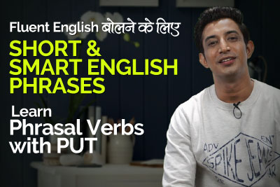 Speak fluent English - Short English phrases - Phrasal Verbs