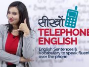 Telephone English – English Conversation Lesson