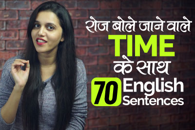 English speaking practice sentences with Time