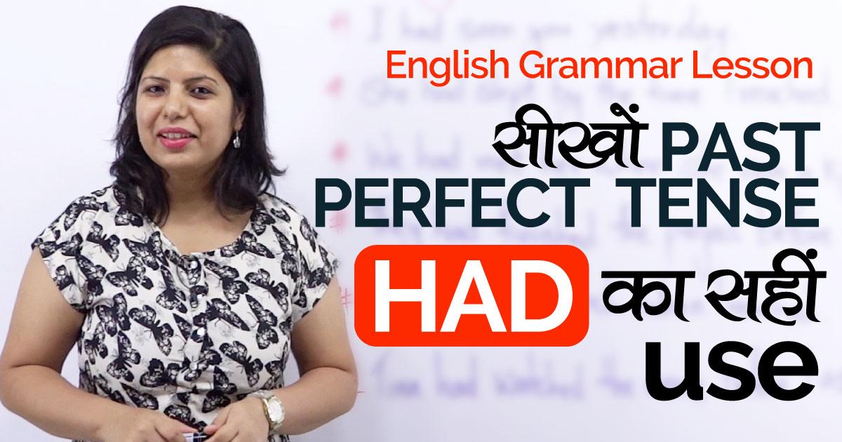 past perfect tense practice pdf