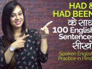 सीखों Had & Had been के साथ 100 Sentences – English Conversation Practice Lesson