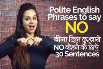 बीना दिल दुखाये NO केहने के लिए 30 English Sentences सीखों – Polite English Phrases to Say 'No'