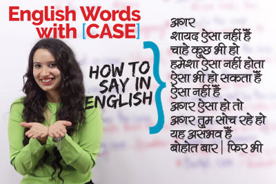 English speaking practice lessons - Sentences with the word Case