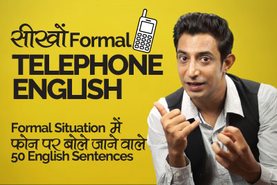 Blog-Formal-Telephone-English.jpg