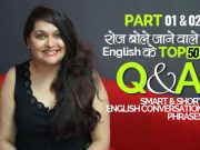 Top 50 रोज़ बोले जाने वाले Smart & Short English Conversation के Question & Answers Phrases