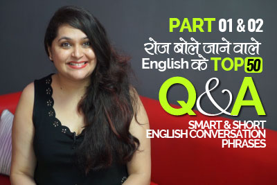 English conversation practice lesson for question and answers