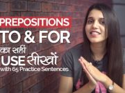 Prepositions TO & FOR – Learn the difference – English Grammar Lesson in Hindi