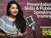6 Tips for Presentation Skills & Public Speaking Training (Explained in Hindi)