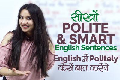 Blog-Polite-phrases.jpg