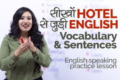 BLOG-HOTEL-ENGLISH.jpg