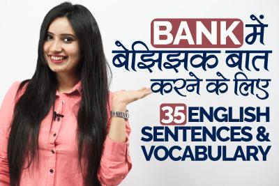 Blog-Hindi.jpg
