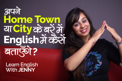 English speaking practice lesson to talk about your home town.
