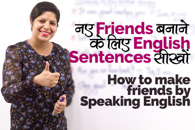 How to make friends and talk with strangers by speaking english