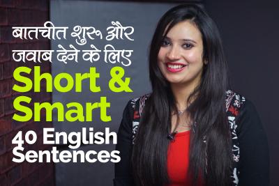Blog-Sentence-starters.jpg