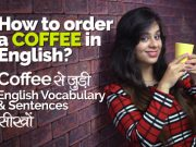 How to order a coffee in English? सीखों English Vocabulary & Sentences