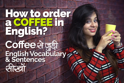 How to order a coffee in English?