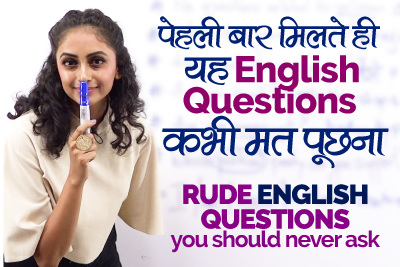 Blog-English-questions-not-to-ask.jpg