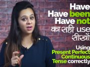 Have, Have Not, Have Been, Have Been Not का सहीं Use – Present Perfect Continuous Tense
