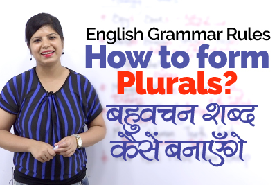 English grammar rules in hindi to form plural nouns from singular nouns