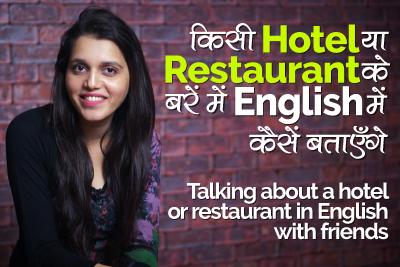 Blog-Restaurant-English.jpg