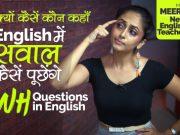 WH Question Words – Confidence के साथ पूछों English में सवाल
