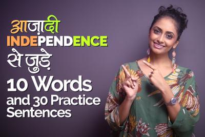Blog-Independence.jpg