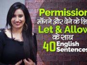 Daily routine में Permission माँगने और देने के लिए LET & ALLOW का सहीं Use