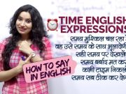 सीखो Time के  Daily English Speaking Sentences