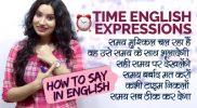 सीखो Time के  Daily English Speaking Sentences