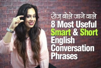 8 Most Useful Short & Smart English Conversation Phrases