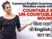 Common English Grammar Mistakes with Countable and Uncountable nouns
