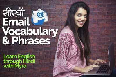 Email Vocabulary - English speaking Practice Lesson in Hindi