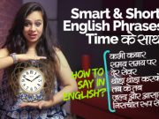 Learn Smart & Short English Phrases with 'TIME'.
