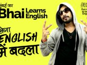 Mumbai Ka Bhai Learns English E1- English में बदला