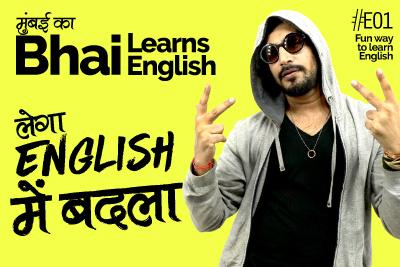 Blog-Bhai-Yellow.jpg