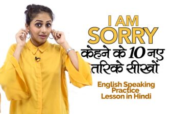 How to say 'Sorry' in 10 different ways?