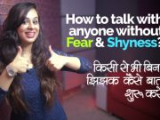 How to talk with strangers in English without any FEAR? Killer Tips in Hindi to overcome shyness.