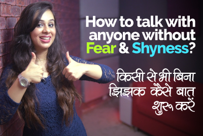 How to talk with strangers in English without any fear