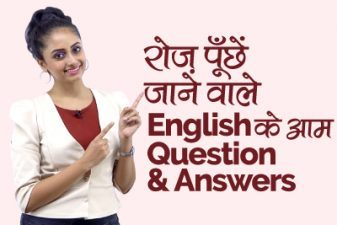 Learn Common Question and Answers for Daily Conversation in English