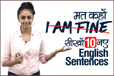 Blog-Hindi-Im-fine.jpg
