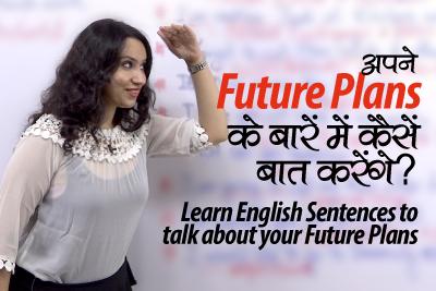 Blog-Future-1.jpg