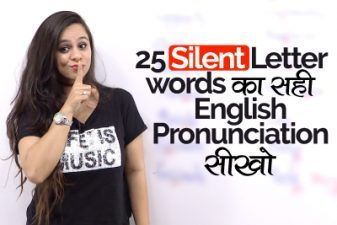 English Pronunciation Practice Lesson – How to pronounce Silent letter words in English correctly?