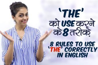 8 Rules to use the definite article 'THE' correctly in English