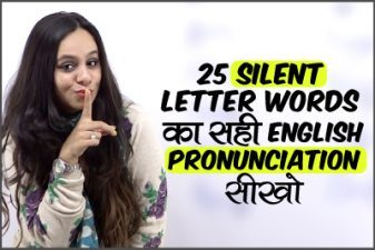 How to Pronounce silent letter words correctly in English – Part 2