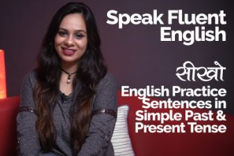 Speak Fluent English – सीखो English Speaking Practice Sentences in Simple Present & Past Tense.