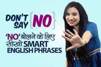 मत कहो 'NO' – Learn 10 Smart English Phrases to Speak English Fluently