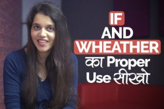 How to properly use 'If' & 'Whether' in spoken English